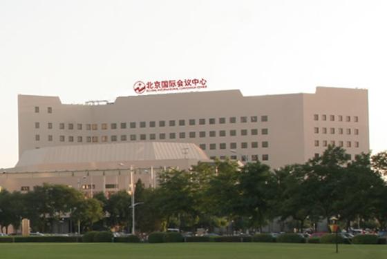 9公里 距飞机场:20公里 距市中心:9公里   五,北京会议中心   地理